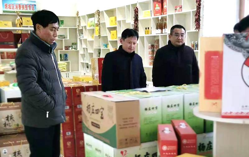 """亳州工业学校:实习就业有""""商机"""",职教学子获""""福利""""!"""