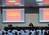 举旗帜·送理论省级专家宣讲团赴宿州学院宣讲党的十九届五中全会精神