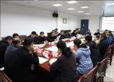听民声集民意聚民智滁州学院深入二级学院调研谋划十四五发展