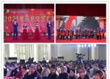 同心聚合力浓情庆元旦淮南师范学院应用技术学院举办迎新年文艺汇演