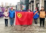 芜湖高级职业技术学校团委开展疫情防控志愿服务