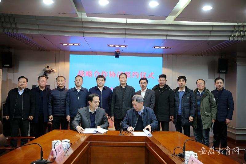省供销社与安徽财经大学开展工作座谈并签署战略合作协议.JPG