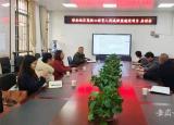 淮南师范学院启动淮南地区高校心理育人同城联盟建设项目