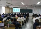 阜阳师范大学采用多种形式高标准完成教育见习和专业见习