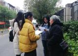 社区养老模式的创新发展研究——以安徽省蚌埠市社区为例