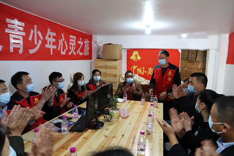中国雷锋报德化工作站召开新春座谈会