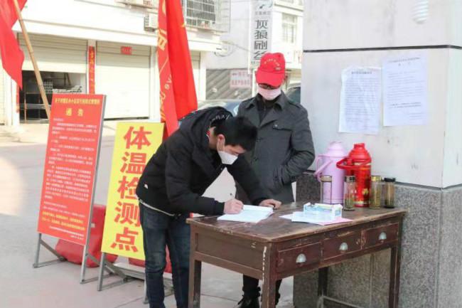 社区工作人员登记外来人员信息