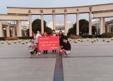 立足专业知识,齐聚港口发展,问道十四五规划——基于蚌埠市蚌埠港的实地调研