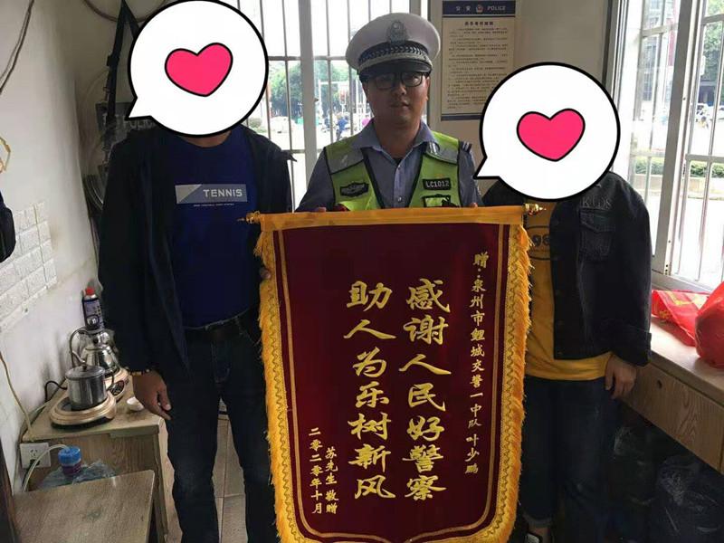 最美交警执勤队员 记福建省泉州市鲤城交警大队一中队叶少鹏