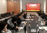六安职业技术学院开展调研校企合作活动