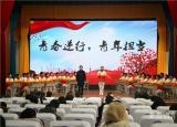 安徽科技贸易学校圆满完成蚌埠市2020年中职班主任能力大赛展示暨颁奖典礼