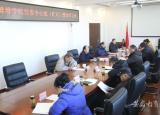 蚌埠学院党委中心组(扩大)学习研讨党员干部家风建设
