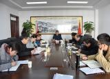 黄山学院开展集体廉政谈话增强干部廉洁自律意识