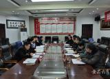 安庆皖江中等专业学校全面部署期末和疫情防控工作