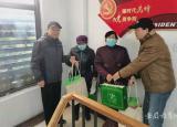 芜湖高级职业技术学校党组织深入社区送温暖