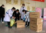 安庆师范大学发放23万只口罩让冬日校园暖心更安心