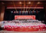 双秩芳华共此时铜陵职业技术学院开展校庆纪念联欢活动