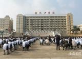 安庆皖江中等专业学校强化安全和疫情防控教育确保师生假期安全
