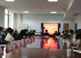 蚌埠市教育局深化产教融合推进校企合作