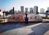 安财法治文化基层宣讲团:举法治之旗,扬法治之风