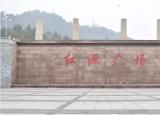 滁州学院学子探寻将军故里,传承红色精神