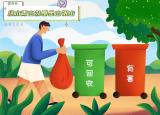 安财学子深入调研皖西北农村垃圾分类处理现状