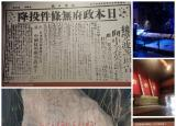 滁州学院:回望烽火征程,属望明天之路
