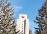 合肥工业大学红色筑梦小队冬日追寻红色记忆:参观中国工农红军西路军纪念馆