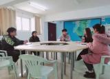 安徽财经大学:三社相联暖人心,协同成动助发展