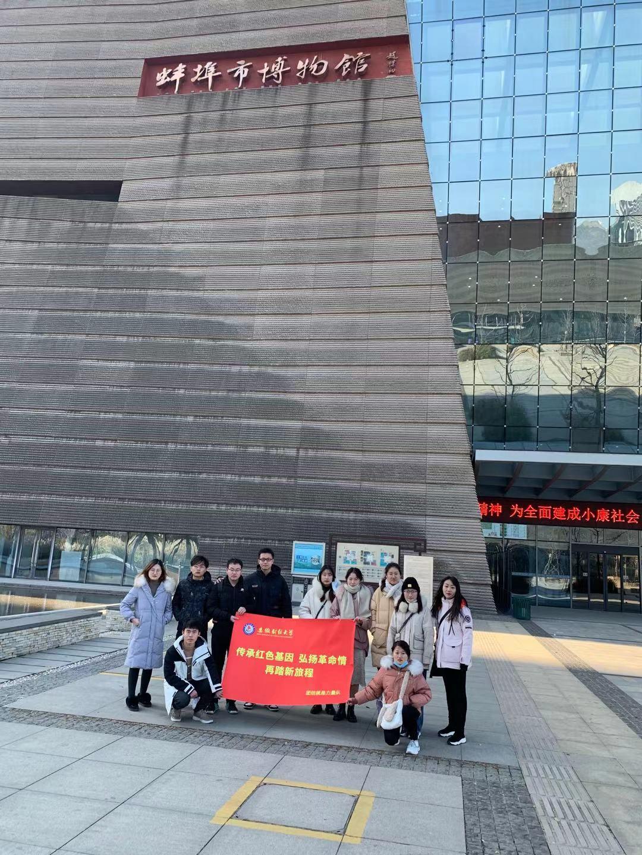 """""""传承红色基因,弘扬革命情怀"""" -安财学习访渡江战役旧址和蚌埠博物馆社会实践"""