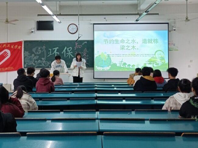 """""""节约生命之水,造就栋梁之材""""——公共卫生学院成功举办绿色环保知识竞赛"""