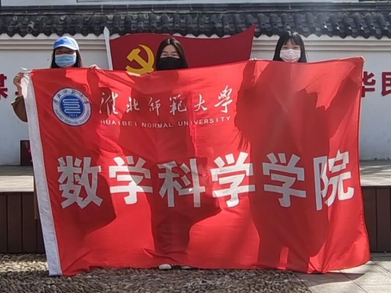 淮师学子赴金寨——追寻红色记忆,感受峥嵘岁月