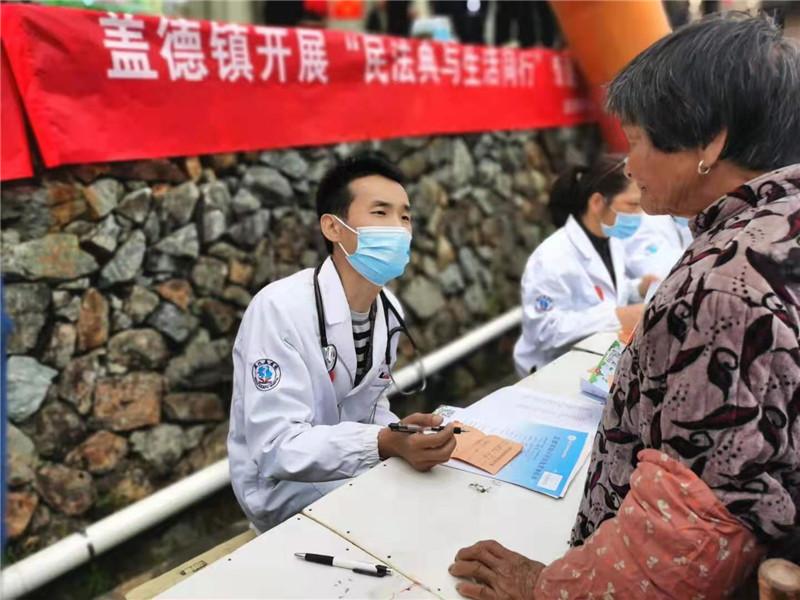 关爱老年群体健康·打造就医人文环境