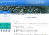 呵护生态文明建设绿色校园滁州城市职业学院扎实开展植树节系列活动
