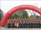 滁州学院欢送38名学子光荣入伍