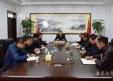全面落实管党治党主体责任黄山学院持续推进巡视整改工作