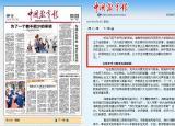 淮南师范学院热议习近平总书记党史学习教育动员大会重要讲话