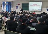 蚌埠医学院基础医学院举办课程思政教学公开课