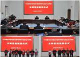 滁州学院与市委党校举行互聘教授仪式
