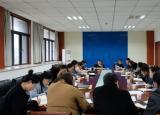 滁州学院召开教学工作例会