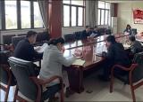 滁州学院召开党建工作找差距、抓落实、提质量专项行动
