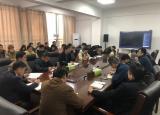 淮南职业技术学院举办教师教学能力大赛研讨沙龙活动