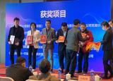 皖南医学院在芜湖市信息化成果征集中获信息化建设优秀项目案例