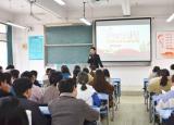 党史教育成为淮南师范学院开学第一课