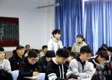 合肥财经职业学院检查新学期开学第一课