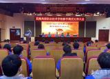 芜湖高级职业技术学校加强团建工作提升团员先进性