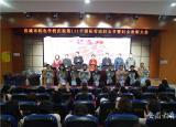 宣城市机电学校欢庆国际劳动妇女节三尺讲台争做最美巾帼