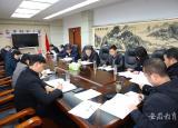 安庆师范大学开展党史学习教育专题学习