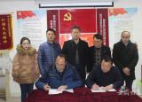 蚌埠学院与蚌埠市革命历史陈列馆共建大学生党史教育基地