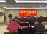 亳州幼儿师范学校加强共青团工作打造团组织品牌